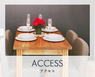 太田市の料理教室emuのアクセスマップ