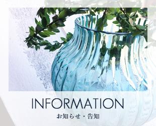 太田市の料理教室emuのインフォメーション