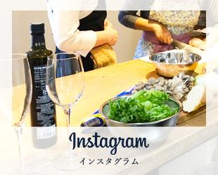 太田市の料理教室emuのInstagram(インスタグラム)