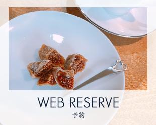 太田市の料理教室emuのウェブ予約